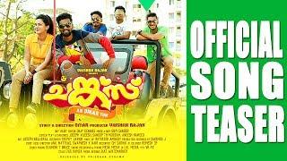 Chunkzz Official Song Teaser   Omar Lulu   Balu Varghese   Honey Rose    Vyshak Rajan