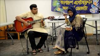 Eka Pakhi bose ache by Shironamhin (একা পাখি বসে আছে-শিরোনামহীন) Cover