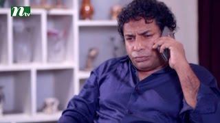 Bangla Natok - Shesh Bikeler Gan l Episode 50 l Mosharraf Karim, Tania, Saju l Drama & Telefilm