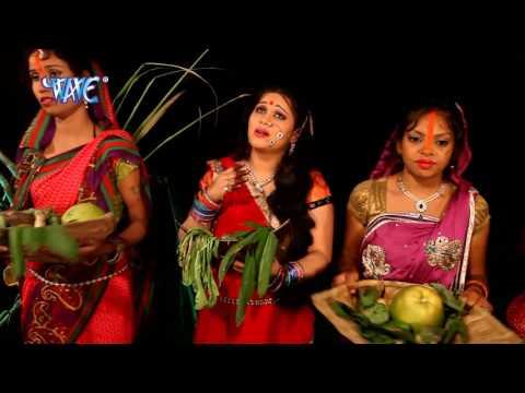 Xxx Mp4 ऊगा हो सुरज देव Ham Chhath Karab Anu Dubey Bhojpuri Chhath Song 2016 3gp Sex
