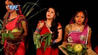 Ham Chhath Karab Anu Dubey Bhojpuri Chhath Song 2016