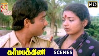 Dharma Pathini Tamil Movie | Karthik romance with Jeevitha | Ilayaraja | Thamizh Padam