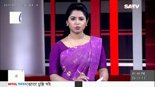 Online Training in Bangladesh | A Report on REPTO by SA TV