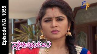 Swathi Chinukulu | 20th January 2017| Full Episode No 1055| ETV Telugu