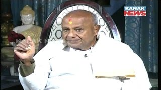 Exclusive Interview With Former Prime Minister H D Deve Gowda