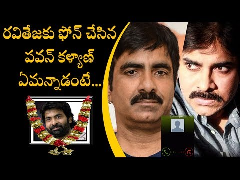 Pawan Kalyan Warned Ravi Teja About His Behaviour After His Brothers Death | Silver Screen