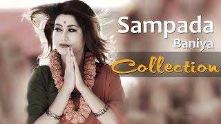 Sampada Baniya Music Video Collection 2017 | Hit Nepali Music Videos - Sampada Baniya Songs
