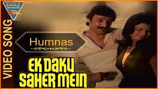 Ek Daku Saher Mein Hindi Movie    Humnas Aake Bahut Door Video Song    Eagle Music