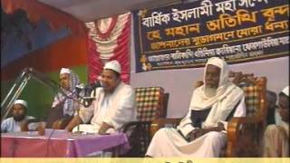 allama khaled saifullah ayubi মানুষ  কেন সৃষ্টির সেরা