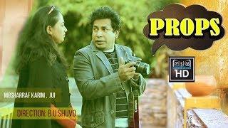 Mosarraf Karim Natok | Props | Bangla Natok 2018 | Mosarrof Karim | Jui | Nayeem | Prionty HD |