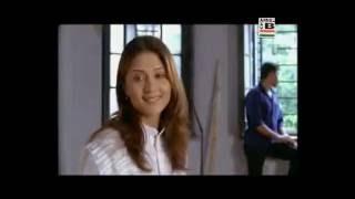 Tumi ele aro ak mutho neel - Film Rudra The Fire