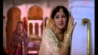Ni Toon Wekh Jandola Baar Da by Alam Lohar - Mirza Sahiban