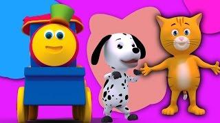 Bob melatih | Persahabatan Lagu | lagu untuk anak-anak | Song For Kids | Bob Train | Friendship Song