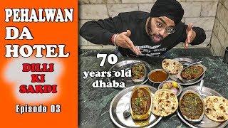 Kharore, Magaz Nali, Mutton masala in Paharganj   Dilli Ki Sardi - Episode 03