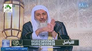 فتاوى قناة صفا(181) للشيخ مصطفى العدوي 4-8-2018