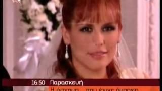 La fea mas bella  - Τρέιλερ τελευταίου επεισοδίου