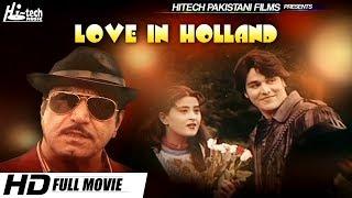 LOVE IN HOLLAND (FULL MOVIE) - MUSTAFA QURESHI & NAGHMA - OFFICIAL PAKISTANI MOVIE