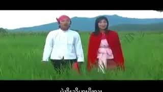 Karenni Kayah new music  - ဖားစည္သံ
