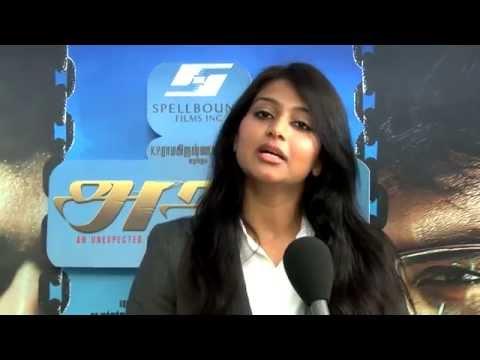 Actress Varsha Ashwathi & Singer Prasanna Talk about  Athithi Thriller Movie - RedPix24x7