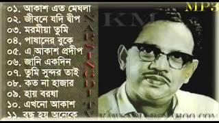 সতিনাথ বাংলা গান Satinath old bangla song   YouTube 360p