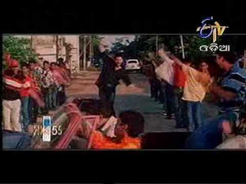 Oriya Movie song I LOVE U mana manena
