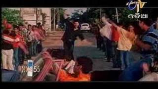 Oriya Movie song (I LOVE U-mana manena)