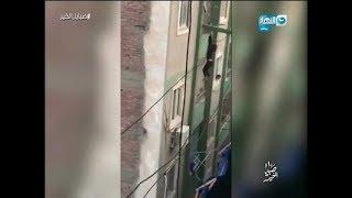 صبايا الخير | بالفيديو فتاة يتم إلقائها من البلكونة امام جيرانها والسبب مفجع..!