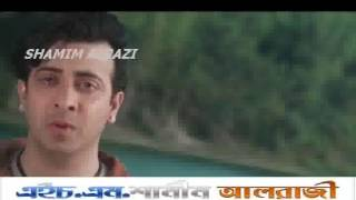More Jabo Tobu Tomai Full HD Video Song   Aro Valobasbo Tomay 2015 By Shakib Khan & PorimoniVideo 1