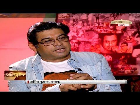 Xxx Mp4 Guftagoo With Amit Kumar Part 1 2 3gp Sex