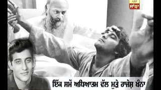 When Vinod Khanna becomes gardener of Rajnish Osho