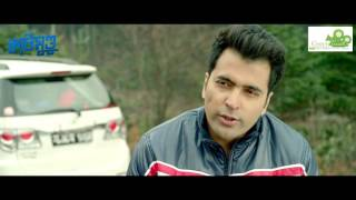 Actor Abir Chatterjee on Katmundu
