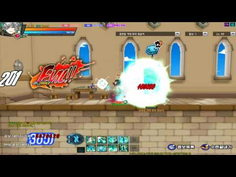 Elsword - How important is base combos (Erbluhen Emotion)