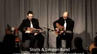 """Storis Limpan Band - """"Sprölhanen"""""""