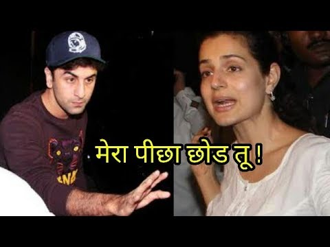Xxx Mp4 OMG Ranbir Kapoor Insults Ameesha Patel In A Party Very Badly For Sticking To Him Everywhere 3gp Sex