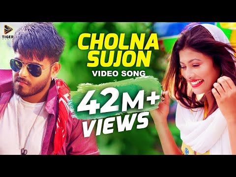 Xxx Mp4 Cholna Sujon Official Music Video Bokhate 2016 Short Film Siam Toya Ahmmed Humayun 3gp Sex