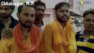 Vishwa Hindu Parishad Activists Blew Sonia Gandhi's Effigy