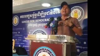 Public forum of LDP at Phnom Penh 05 June 2016 #khem veasna part 06 End