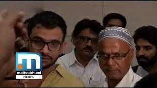 JNU Student Leader Umar Khalid Attacked In Delhi| Mathrubhumi News