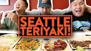 DELICIOUS CHICKEN TERIYAKI w/ JChim - Fung Bros Food