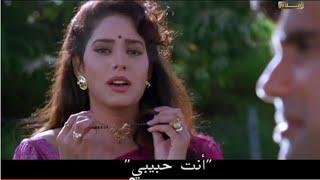 Na Kajare Ki Dhar 💜 Mohra 😙 Sunil Shetty