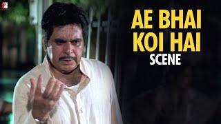 Scene: Mashaal | Ae bhai koi hai | Anil Kapoor | Rati Agnihotri