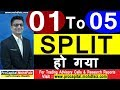 Download Video Download 1 To 5 SPLIT हो गया   Latest Share Market News In Hindi 3GP MP4 FLV