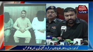 Quetta: Home Minister Balochistan Sarfaraz Bugti