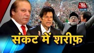 Imran Khan's 'Azadi March' to oust Nawaz Sharif