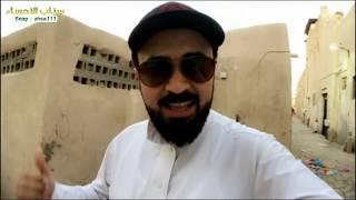 مسجد عمره 4 قرون بالاحساء | سناب الاحساء