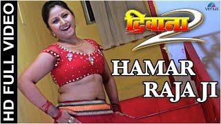 Hamar Raja Ji Din Mein Na Bole Full Bhojpuri Video Song   Deewana 2   Jaif Khan & Shikha Mishra