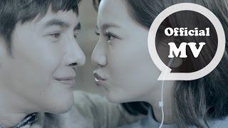 Download 動力火車 & 閻奕格 [ 只願和你相愛 Only You ]  Official Music Video 3Gp Mp4
