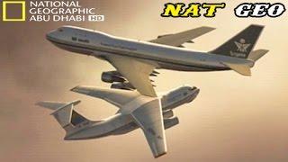 لحظات قبل الكارثة - تصادم طائرتين في الجو { NAT GEO }
