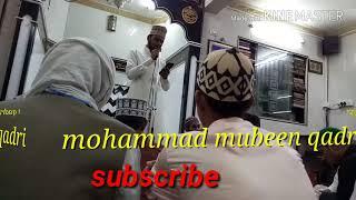 Mohammad mubeen Qadri bahut pyari Naat Nerul Gulshan E Madina Masjid {06/04/2018}