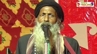 আমি বিন্দাবনের পথে যাব পথ দেখাবে কে || Golam Fakir || গোলাম ফকির || Folk Song || HD